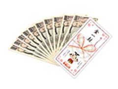 プレゼントキャンペーンで貰える引越し料金を最大で10万円キャッシュバックのイメージ