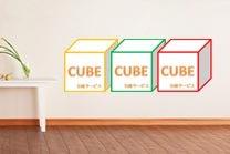 CUBE引越サービスのサブ画像その1
