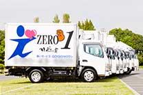 ZERO⇒1引越センターのメイン画像