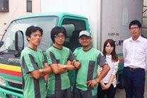 ハトのマークの引越センター 埼京のメイン画像