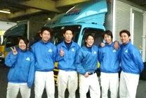 七福引越センターのメイン画像