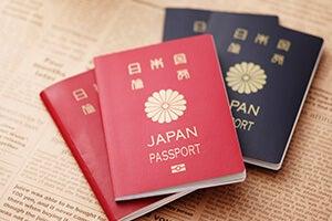 パスポート 住所 変更